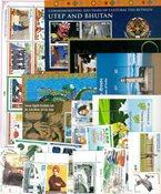 Asien, diverse lande - Frimærkepakke - Postfrisk