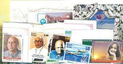 Aasia, eri maita - Postimerkkipakkaus - Postituore