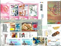 Hong Kong, Macau, Taïwan -  Paquet de timbres - Neufs