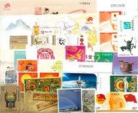 Kina, Hong Kong, Macau, Taiwan - Frimærkepakke - Postfrisk