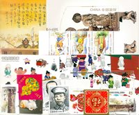 Chine, Hong Kong, Macau -  Paquet de timbres - Neufs
