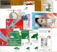 Bahrein, Bhoutan, Iran -  Paquet de timbres - Neufs