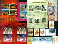 Laos, Thaïlande -  Paquet de timbres - Neufs