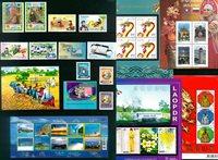 Cambodge, Laos, Thaïlande -  Paquet de timbres - Neufs