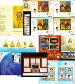 Cambodia, Thailand - Frimærkepakke - Postfri sk
