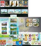 Cambodia, Laos, Thailand, Vietnam - Frimærkepakke - Postfrisk