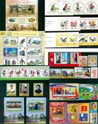 Corea del Nord - Pacchetto francobolli - Nuovi