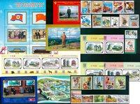 North Korea - Frimærkepakke - Postfrisk