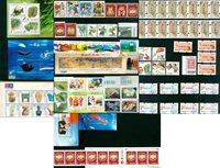Taïwan -  Paquet de timbres - Neufs
