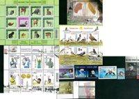 Arménie, Géorgie, Kazakhstan, Kirghizistan -  Paquet de timbres - Neufs