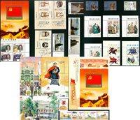 Chine, Macau -  Paquet de timbres - Neufs