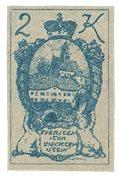 Liechtenstein 1920 - Michel 36U - Postfrisk