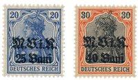 Tysk besættelse 1917 - Michel 6b+7b - Postfrisk