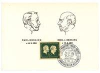 Allemagne 1954 - Michel 197 - Cartes commémoratives