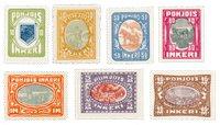 Suomi 1920 - AFA 8/14 - Postituore