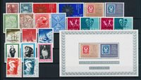 Norway - Year set 1972 complete - Mint