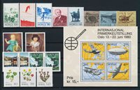 Norway - Year set 1979 complete - Mint