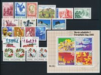 Norway - Year set 1985 complete - Mint