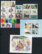 Norway - Year set 1987 complete - Mint