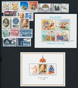 Norway - Year set 1988 complete - Mint