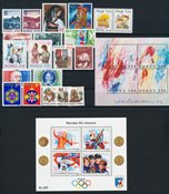 Norway - Year set 1989 complete - Mint
