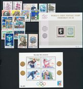Norway - Year set 1990 complete - Mint