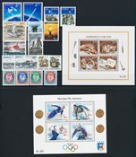 Norway - Year set 1991 complete - Mint