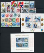 Norway - Year set 1992 complete - Mint