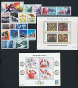 Norway - Year set 1993 complete - Mint