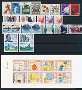 Norway - Year set 1995 complete - Mint