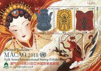 Nations Unies - Bloc-feuillet d'exposition Macau - Bloc-feuillet neuf