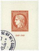 Frankrig 1949 - YT 841 - Stemplet