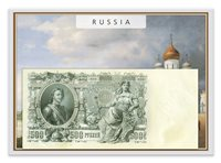 The Most Valuable and Largest Banknote of the Russian Empire - 1 banknote