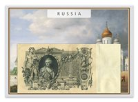 100 Rubles 'Catherine the Great' - 1 banknote