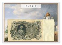 100 roubles *Grande Cathérine*