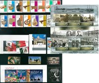 Mexique -  Paquet de timbres - Neufs
