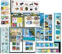 Japon, Corée du Sud -  Paquet de timbres - Neufs
