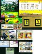 Brunei, Malaisie, Philippines, Singapour -  Paquet  de timbres - Neufs