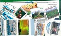Groenland -  Paquet de timbres - Neufs