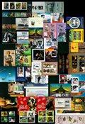 Grenades Grenadines -  Paquet de timbres - Neufs