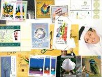 Aasia, eri maita- Postimerkkipakkaus - Postituore