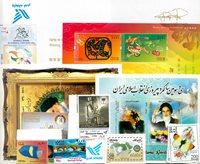 Bahrain, Hong Kong, Iran, Irak- Postimerkkipakkaus  - Postituore