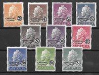 Colonie Britanniche 1858 - Kat 1-10 - Nuovo