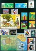 Argentiina, Bolivia, Kolumbia - Postimerkkipakkaus  - Postituore