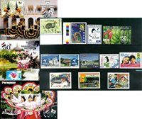 Bolivië, Ecuador, Paraguay - postzegel pakket - postfris