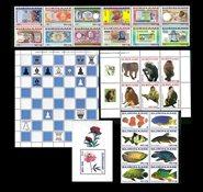 Suriname -  Paquet de timbres - Neufs