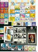 Iran, Iraq, Koweit, Liban -  Paquet de timbres - Neufs