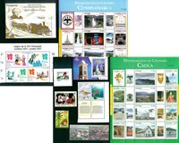 Colombia, Paraguay, Uruguay  - Pacchetto francobolli - Nuovi