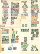 Lettonie - Livre de stock avec des timbres obl. et  neufs
