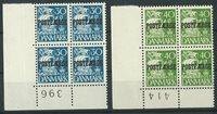 Danmark - Postfærge AFA 24-25 i 4-blok, ubrugt